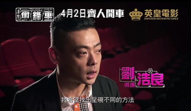 director Liu Ho Leung