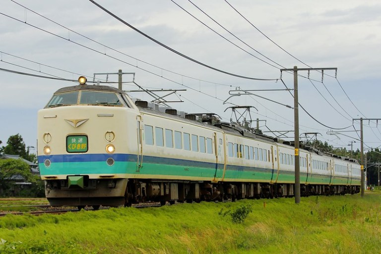 "Series 485 (T15) Rapid ""Kubikino"""