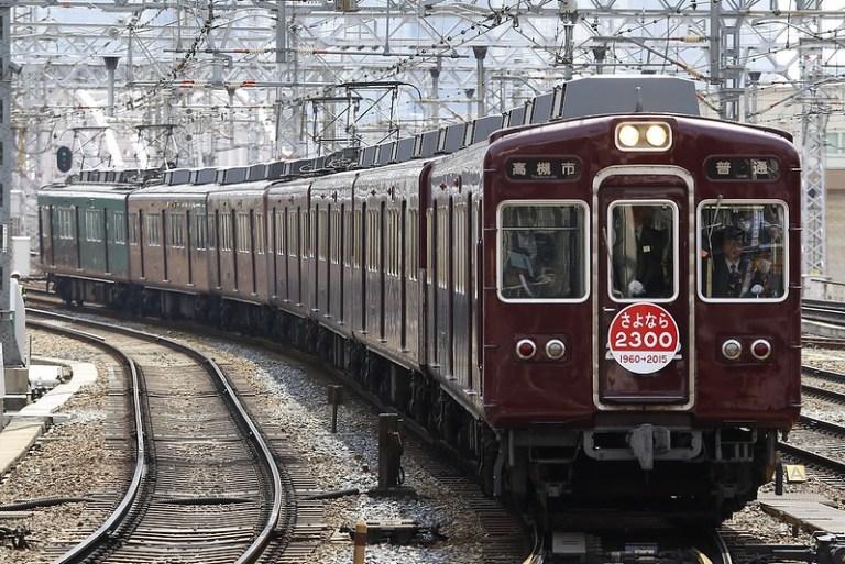 Series 2300 at Juso