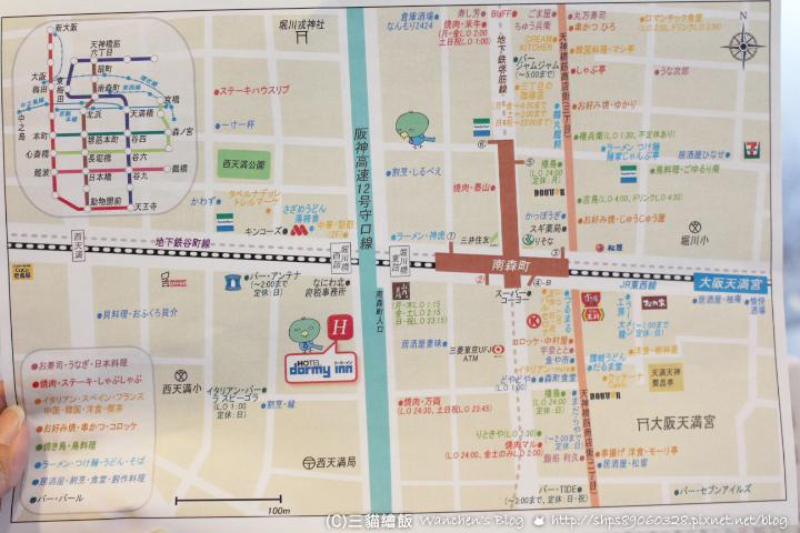 Dormy Inn 梅田東 Dormy Inn Umeda Higashi