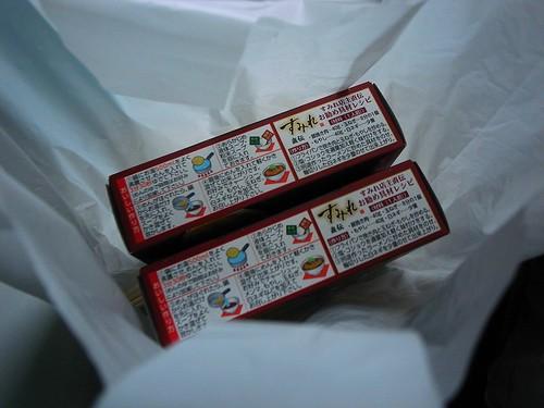 セブンゴールドの箱入り「すみれ札幌濃厚味噌」側面