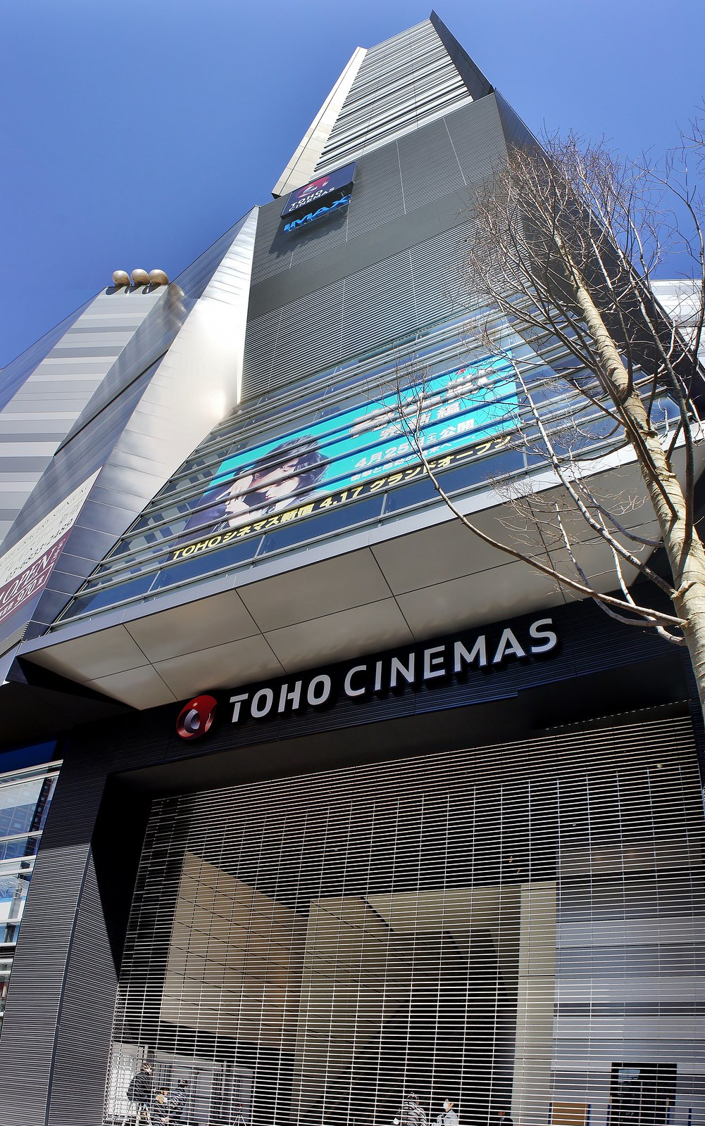 TOHO Cinemas Shinjuku Godzilla attraction