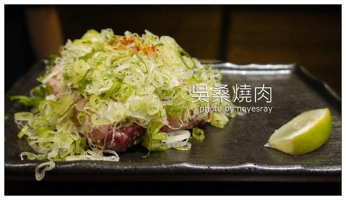 吳桑燒肉 19
