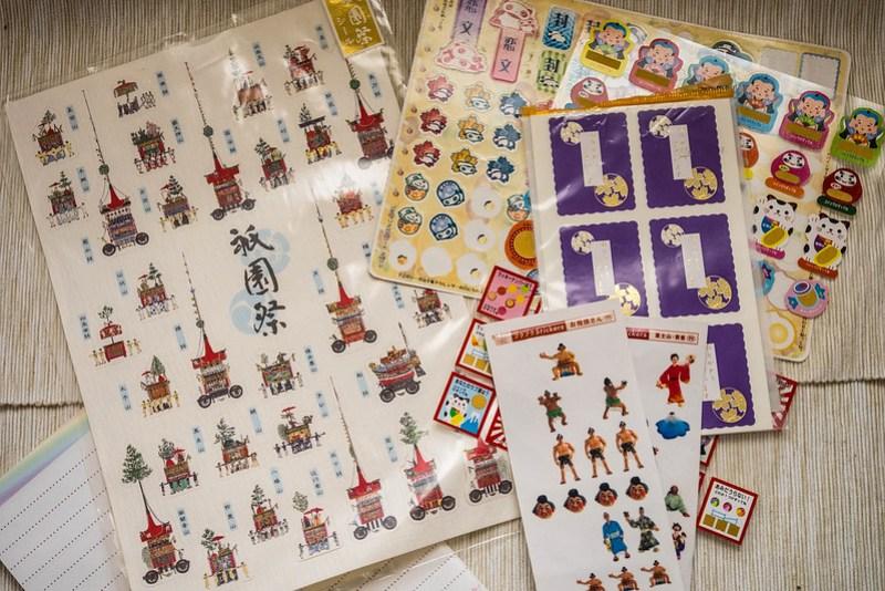 Regalos y souvenirs de Japón: artículos de papelería