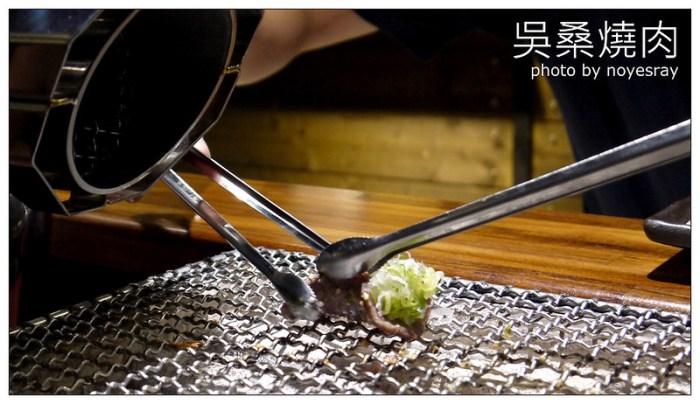 吳桑燒肉 15