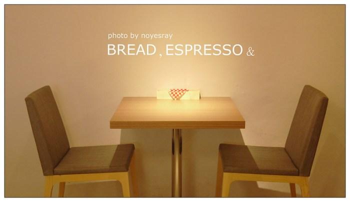 Bread, Espresso & 07