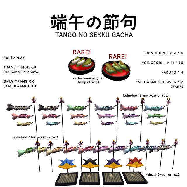 TANGO NO SEKKU GACHA