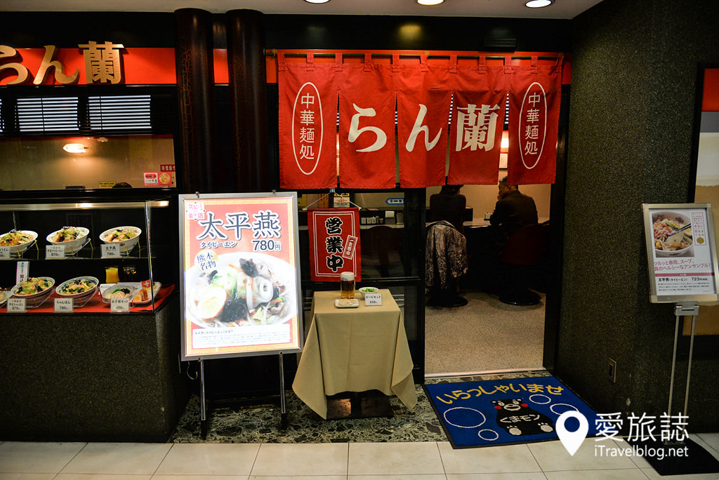《九州岛熊本美食》中华麺处らん兰,尝一口太平燕福州料理好滋味
