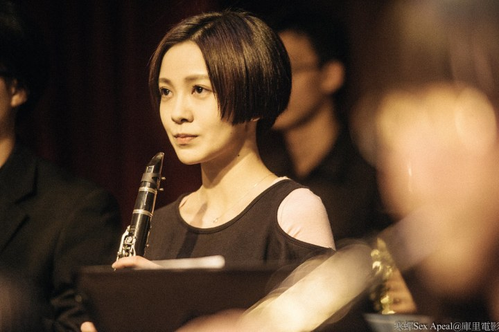 Pai Hui-hua (Amber Kuo) is a clarinettist who joins the university orchestra.