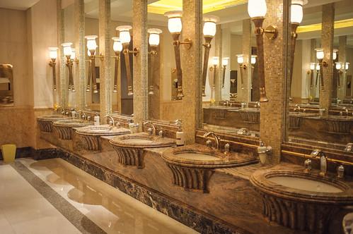 Emirates Palace Hotel, Abu Dhabi - Toilet II.