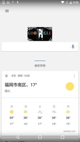 Screenshot_20160602-005529