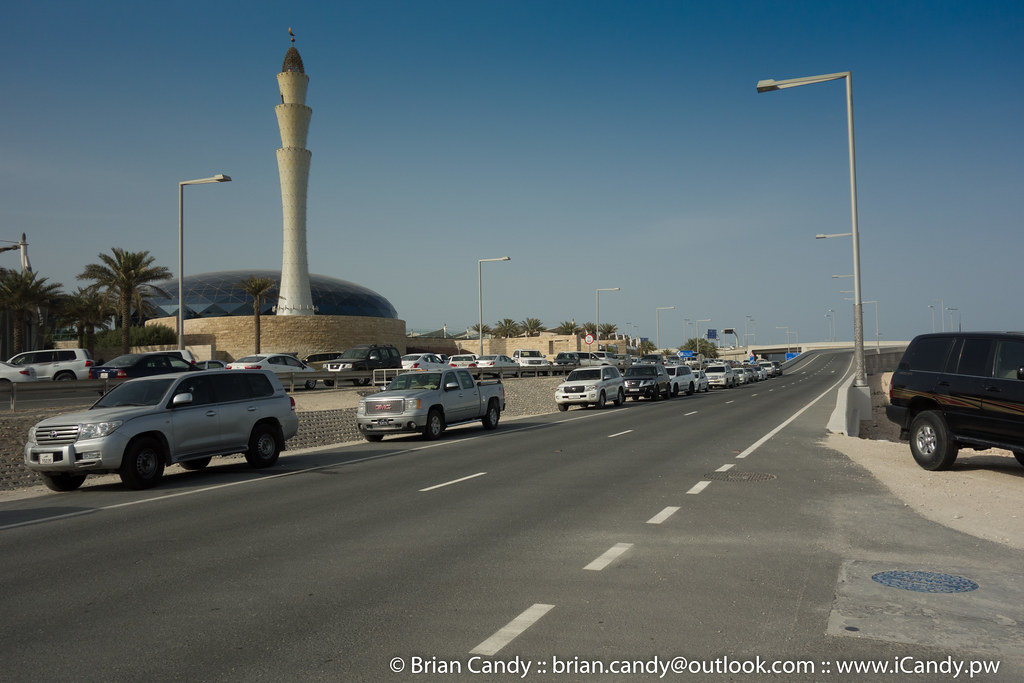 Doha Airport Cars Parked on Road