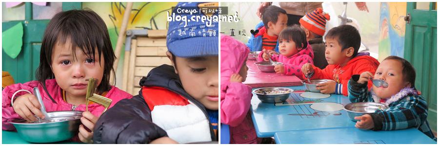 2015.04.20| 越南情願一直玩| 北越少數民族村Sapa沙壩的九景有法子 之 村落與建築篇 18.jpg