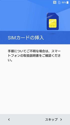 Screenshot_20160510-081302