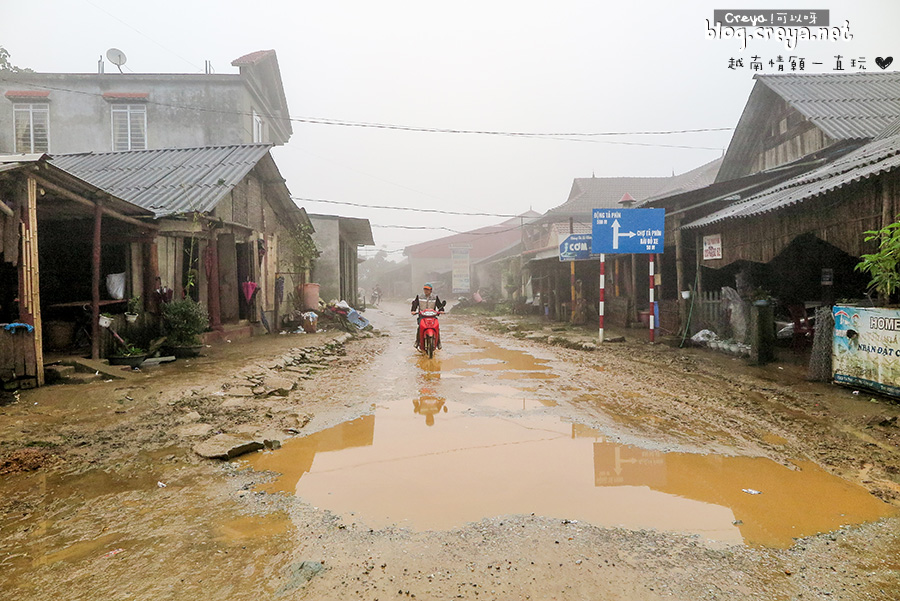 2015.04.20| 越南情願一直玩| 北越少數民族村Sapa沙壩的九景有法子 之 村落與建築篇 07.jpg