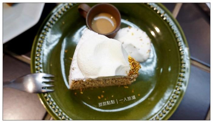 甜甜點點 12