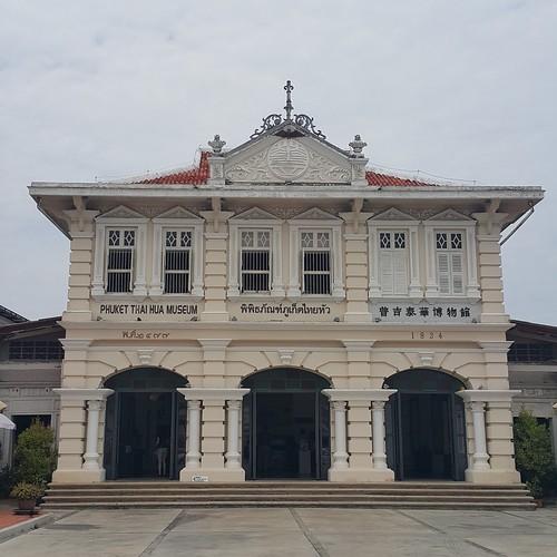 พิพิธภัณฑ์ไทยหัว จ.ภูเก็ต