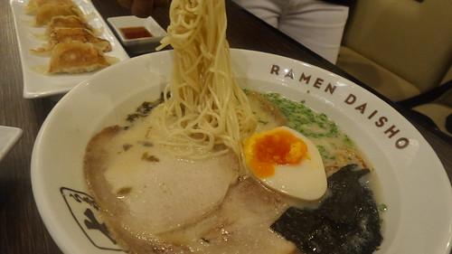 Ramen Daisho