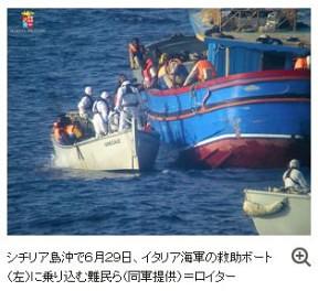 増加する難民、イタリアへ海を渡る人の数も