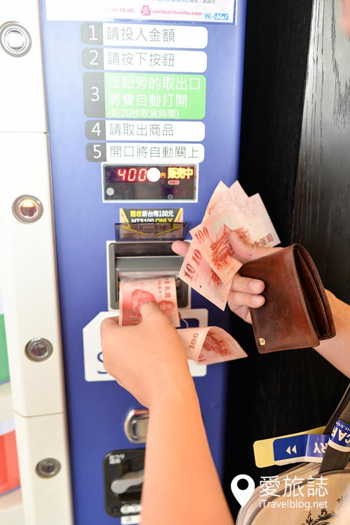 《日本自由行》手机上网的SIM预付卡自动贩卖机:就在桃园国际机场,廉航红眼班机最适用!