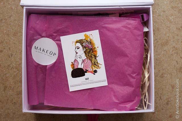 02 Makeup Beauty Box May 2015