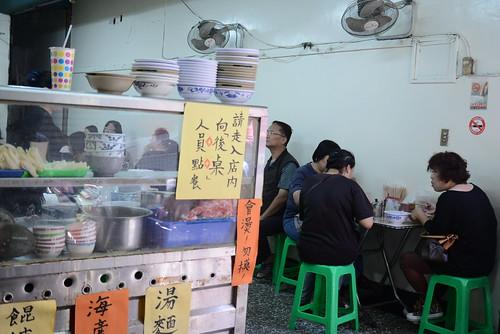 水仙宮市場麵條王海産麺
