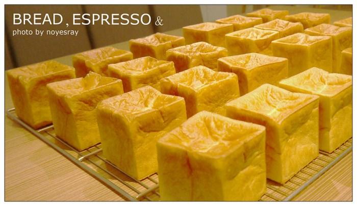 Bread, Espresso & 05