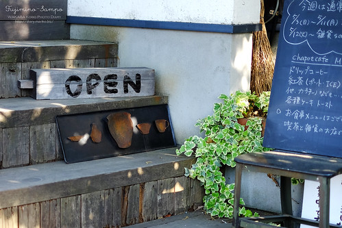 chapot cafe 20150502-DSCF1569