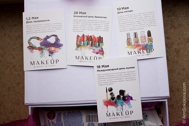 07 Makeup Beauty Box May 2015