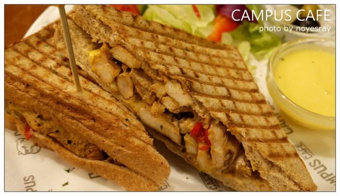 CAMPUS CAFE 11