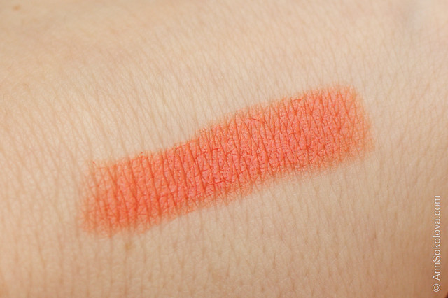 04 Guerlain KissKiss #540 Peach Satin swatches