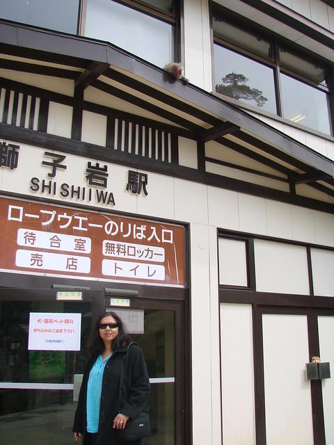 Miyajima 2008