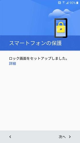 Screenshot_20160512-222905