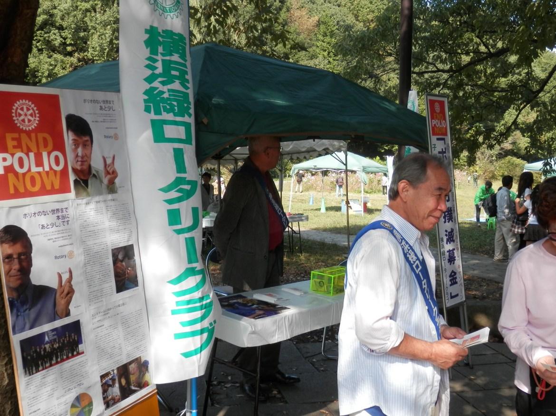 20141019_MidoriKuminMatsuri_016