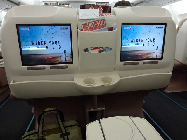 土耳其,土耳其航空,旅遊,機場貴賓室,歐亞大陸,貴賓室 @VIVIYU小世界