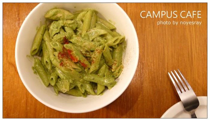 CAMPUS CAFE 08