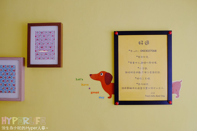 好逗 Food.Cafe.Good Dog (18)
