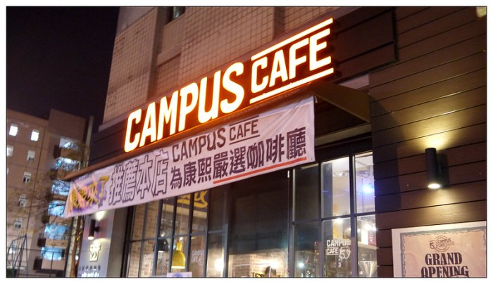 CAMPUS CAFE 02