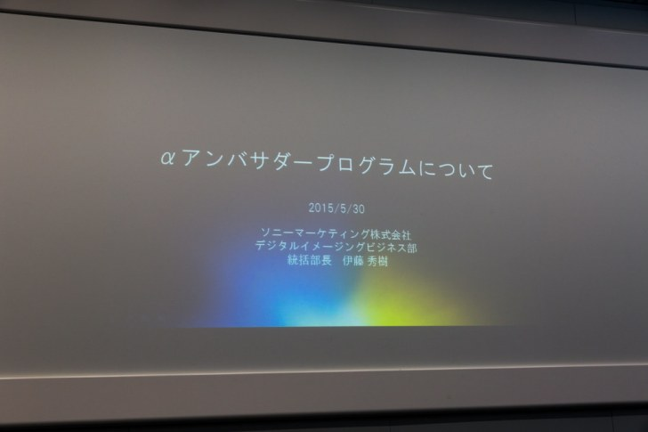 4X3A3228.jpg