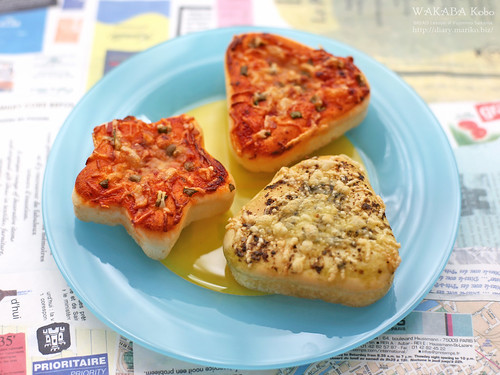 ふっくらピザパン 20160608-IMG_9457