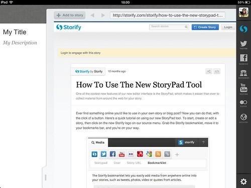 Storify 앱