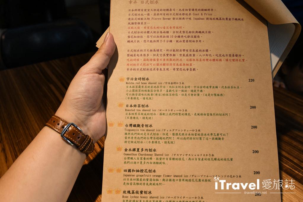 台中咖啡廳推薦 幸卉文學咖啡 (14)