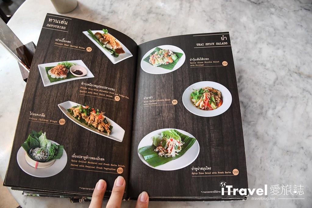 曼谷餐廳推薦 Plearnwan Panich (6)
