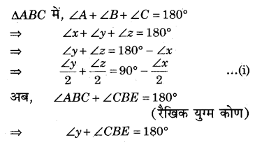 RBSE Solutions for Class 9 Maths Chapter 6 सरल रेखीय आकृतियाँ Ex 6.1 Q3.1