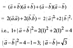 Plus Two Maths Chapter Wise Questions and Answers Chapter 10 Vector Algebra 17