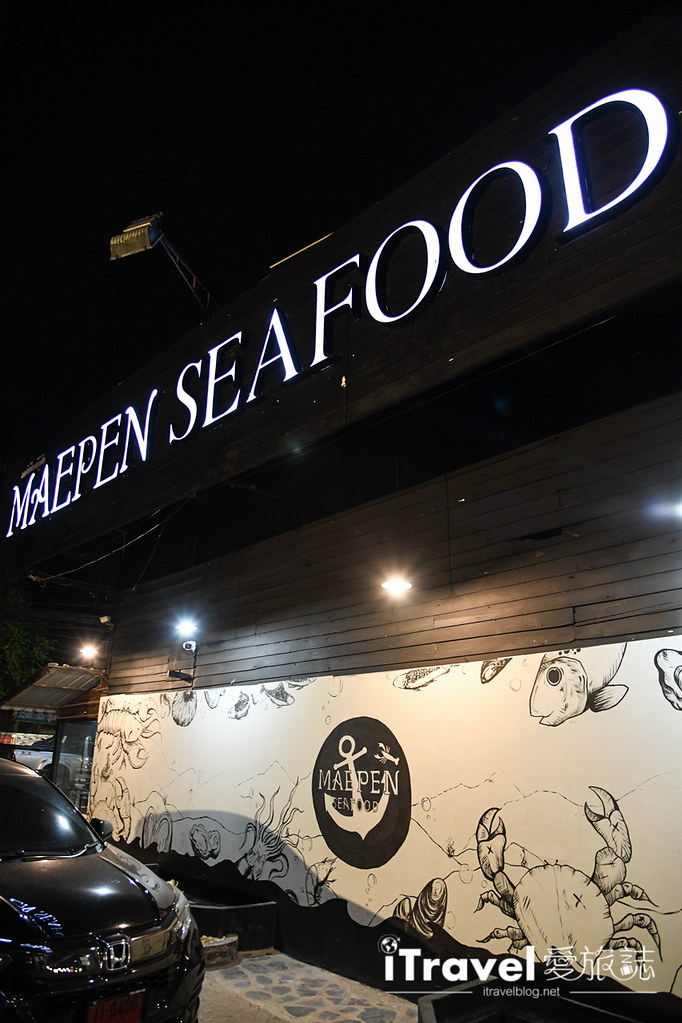 清邁海鮮餐廳 Maepen Seafood (9)