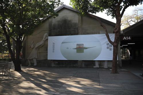 臺南國際攝影節 TiFF(2018第一屆)