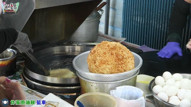 炸蛋蔥油餅11