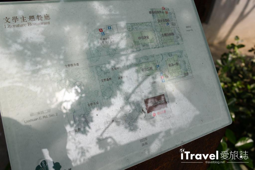 台中咖啡廳推薦 幸卉文學咖啡 (4)