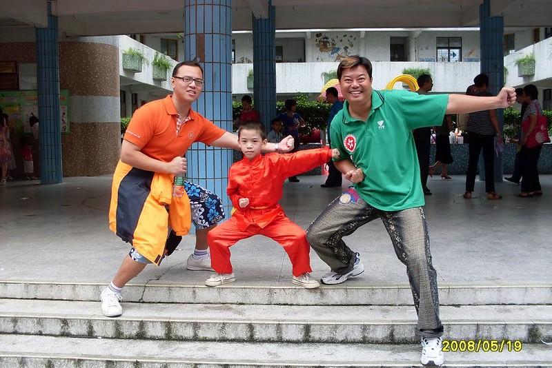2010-05-30 清新幼兒園61嘉年華